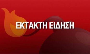 ΕΚΤΑΚΤΟ: Ύποπτος φάκελος στο Υπουργείο Παιδείας