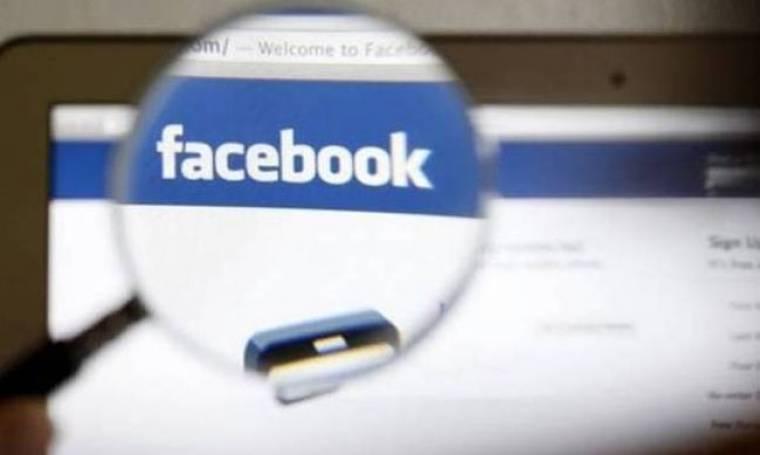 Facebook όπως λέμε... «Μεγάλος αδελφός»;