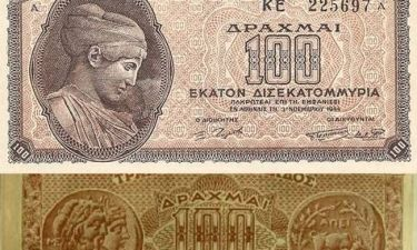 1944: Κυκλοφορεί χαρτονόμισμα των 100 δισεκατομμυρίων δραχμών