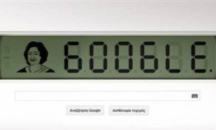 Σακουντάλα Ντεβί: Η Google τιμά τη γυναίκα - «ανθρώπινο υπολογιστή»