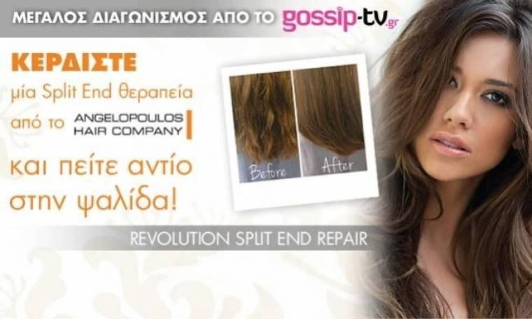 Αυτοί είναι οι τυχεροί που κέρδισαν από μια θεραπεία μαλλιών στο Angelopoulos Hair Company