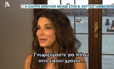 H Sandra Bullock μιλά για το «Gravity» στον Θοδωρή Κουτσογιαννόπουλο!
