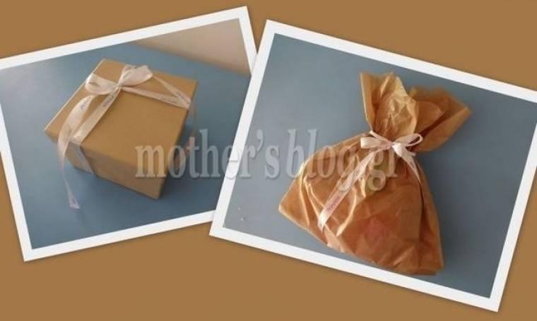 Φτιάξτο μόνη σου! Μοναδικές ιδέες για αμπαλάζ δώρων!