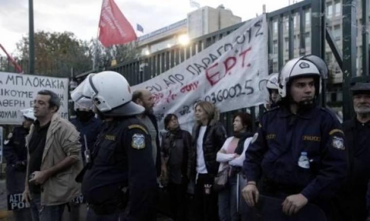 Συγκέντρωση διαμαρτυρίας στις 4 έξω από την ΕΡΤ! Στάση εργασίας από τις 15:00 στα ΜΜΕ!