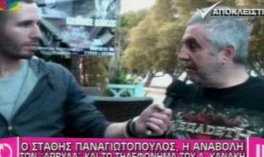 Στάθης Παναγιωτόπουλος: Εξηγεί γιατί θα τους βλέπουμε μόνο μια φορά την εβδομάδα!