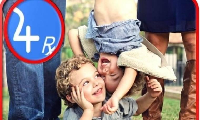 Δίας ανάδρομος - Οικογενειακές Υποθέσεις στο Προσκήνιο