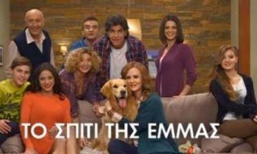 Η σκυλίτσα έδωσε την έμπνευση για την σειρά «Το σπίτι της Έμμας»