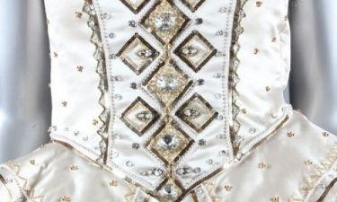 Diana: ένα παραμυθένιο φόρεμά της σε δημοπρασία