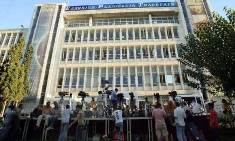 ΕΡΤ: Εγκρίθηκε η καταβολή αποζημιώσεων στους απολυμένους εργαζόμενους