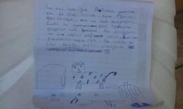 Εγκατέλειψαν τη γάτα τους και έβαλαν το παιδί τους να γράψει το σημείωμα (εικόνα)
