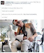 Ο Tus, το κομμένο πόδι και το κράξιμο στο facebook