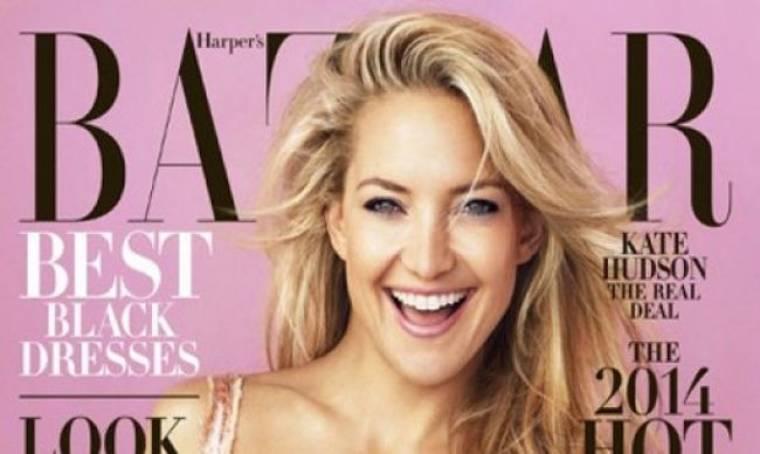 Kate Hudson: «Δεν μου περισσεύουν χρήματα για ακριβά ρούχα»