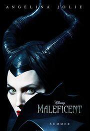 Δεν θα πιστεύετε ποια είναι η πρωταγωνίστρια του Maleficent!