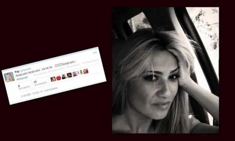 Φαίη Σκορδά: Το τραγούδι στα παρασκήνια και το tweet για το αγοράκι που έρχεται; (Nassos blog)