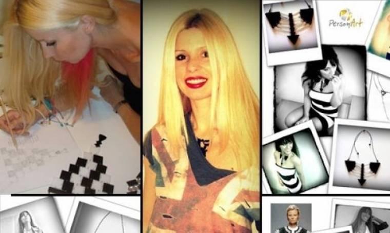 Personart: Η Άντζυ Ανδριτσοπούλου άφησε το modeling και έκανε πραγματικότητα το όνειρό της
