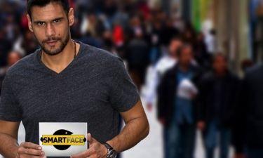Τι νούμερα τηλεθέασης έκανε η πρεμιέρα του «Smart face»;