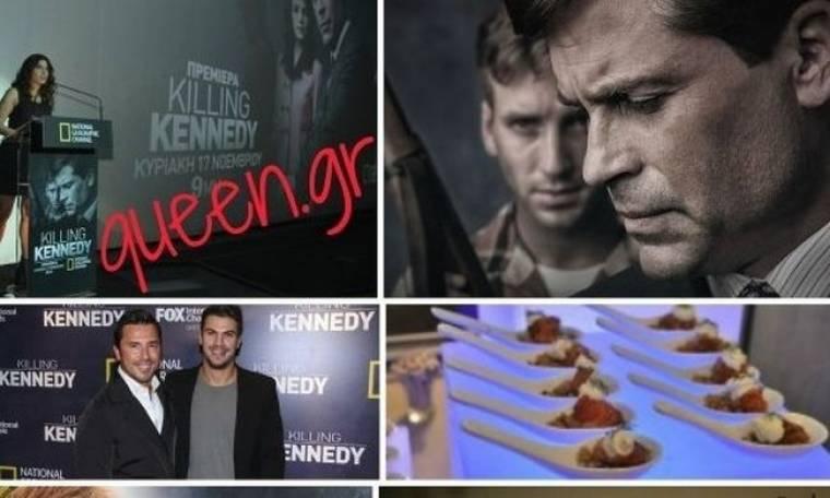 Killing Kennedy (Αποκλειστικά από τη majenco στο queen.gr)