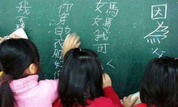 Από φέτος οι μαθητές των Πρότυπων Πειραματικών Σχολείων θα μιλούν... κινέζικα!