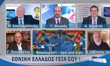 Στα ύψη η τηλεθέαση του Ρουμανία-Ελλάδα