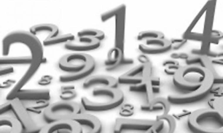Ανακαλύψτε τη μαγεία των αριθμών και αλλάξτε τη ζωή σας!