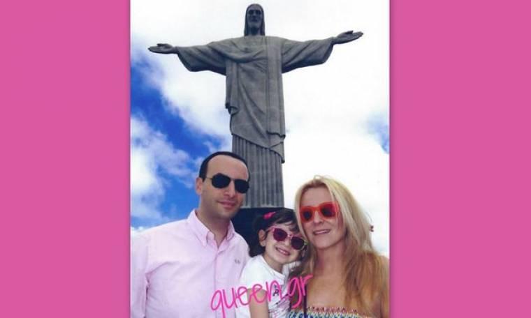 Από την Βραζιλία με αγάπη ..(Αποκλειστικά από τη majenco στο queen.gr)