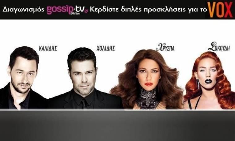 Αυτοί είναι οι νικητές του διαγωνισμού του Gossip-tv για το VOX