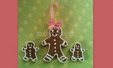 My cakes - My hobby! Φτιάχνουμε γιορτινά μπισκοτάκια!