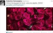 Κατερίνα Καινούργιου: Το ρομαντικό δώρο που δέχτηκε στην γιορτή της