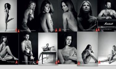 Δώδεκα επώνυμοι φωτογραφίζονται γυμνοί για την Παγκόσμια ημέρα κατά του AIDS!