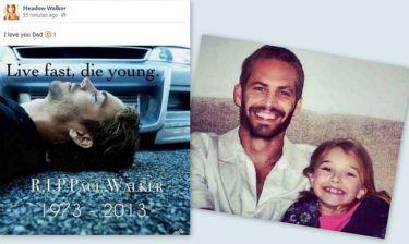 Συγκλονίζει η κόρη του Paul Walker: Τον «αποχαιρετά» και γράφει: «Ήταν ο ήρωάς μου. Ο αληθινός μου ήρωας»