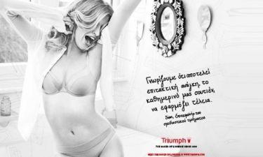 Ποιοι κρύβονται πίσω από τις άνετες και θηλυκές δημιουργίες της Triumph;