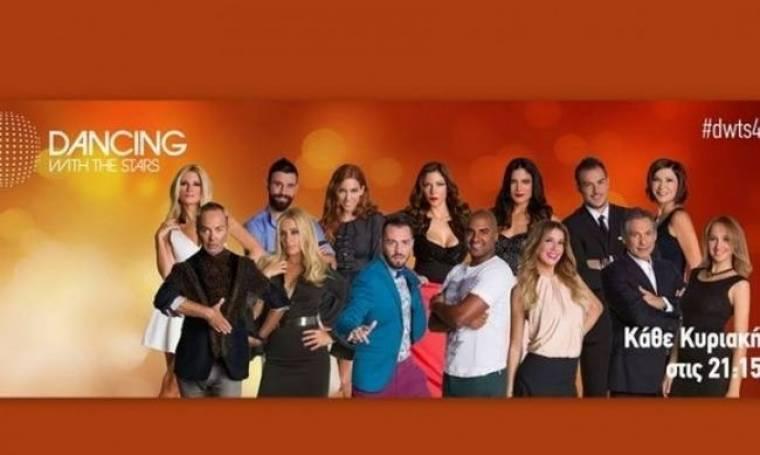 Τα νούμερα τηλεθέασης για το Dancing with the stars!