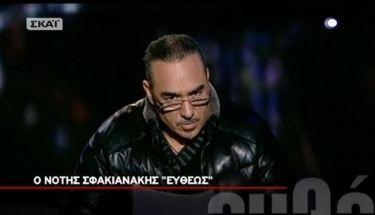Ο Σφακιανάκης «τα έχωσε» στον Μπογδάνο! Έλυσαν τις διαφορές τους on air!