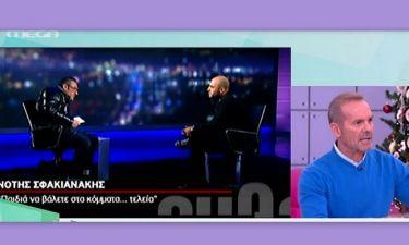 Κωστόπουλος για Σφακιανάκη: «Όλα έχουν ένα όριο»