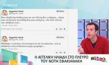 «Σύρραξη» στο Πρωινό mou για τα tweets της Ηλιάδη και την υπεράσπιση του Νότη