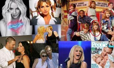 Britney Spears: Η ζωή της από το 1992 έως σήμερα σε... φωτογραφίες!