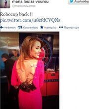 Ποια παρουσιάστρια αποκάλεσε τον εαυτό της «Ρόμποκοπ»
