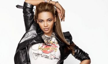 Beyonce: Η νέα της δουλειά κυκλοφόρησε χωρίς να διαρρεύσει πουθενά!