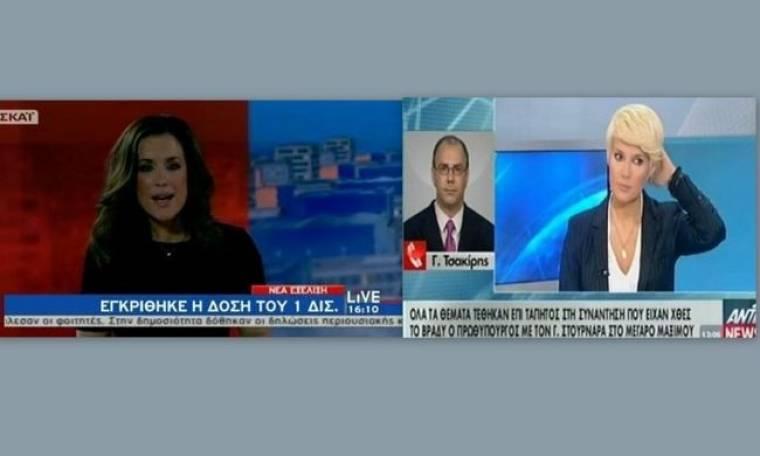 Η αμηχανία της Φραγκάκη on air και η διακοπή ρεύματος για την Αντωνοπούλου