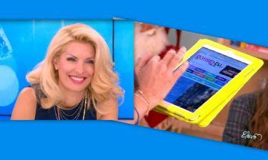 Η Ελένη Μενεγάκη διαβάζει gossip-tv.gr!