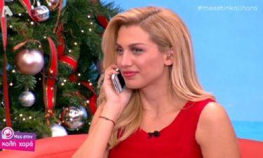 Η Κωνσταντίνα Σπυροπούλου έπαιρνε τηλέφωνο τη μητέρα της ενώ η ομάδα του «Μες στην καλή χαρά» έπαιρνε συνέντευξη