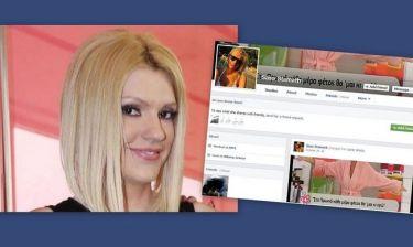 Κι άλλο ψεύτικο προφίλ στο facebook για την Σταμάτη