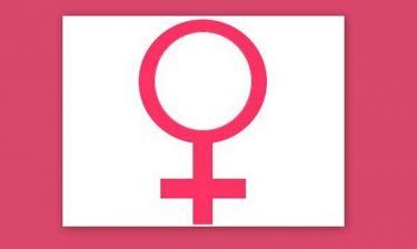 Ένα application για τον γυναικείο οργασμό