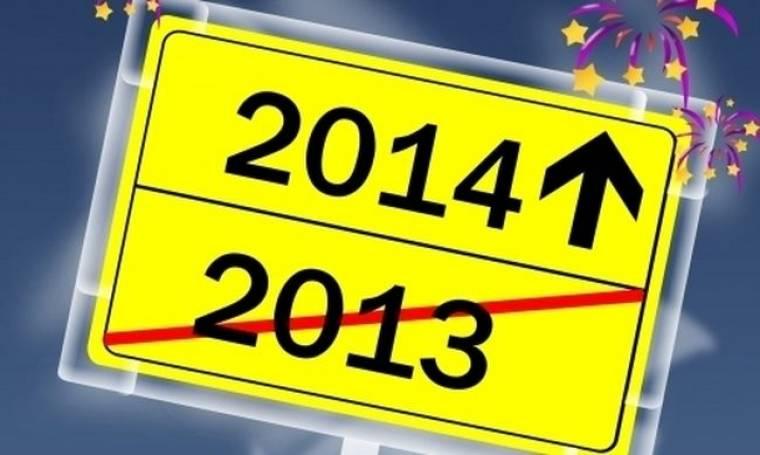 Αστρολογικές επιτυχίες 2013: Οι προβλέψεις του Karl Heinz Ottinger