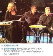 Ο Πέτρος Φιλιππίδης και ο… «αδερφός» του