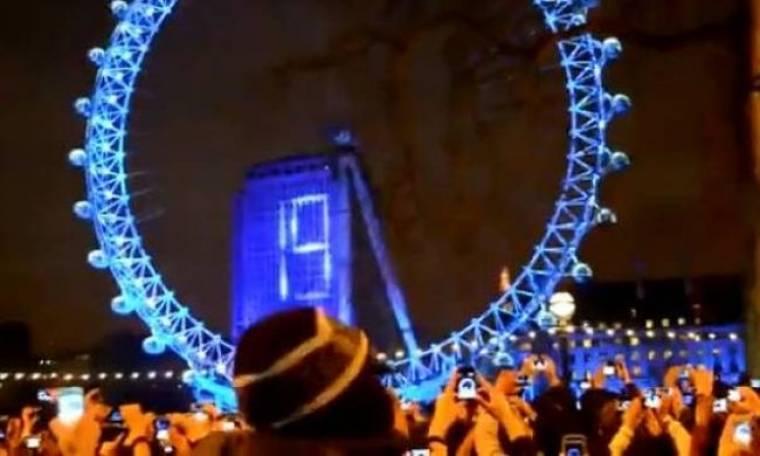 Δείτε πως υποδέχτηκαν το νέο έτος στο Λονδίνο... ερασιτεχνικά (βίντεο)