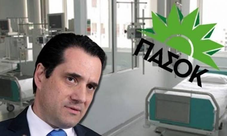 Στα χαρακώματα ΠΑΣΟΚ – Γεωργιάδης για τα 25 ευρώ στα νοσοκομεία