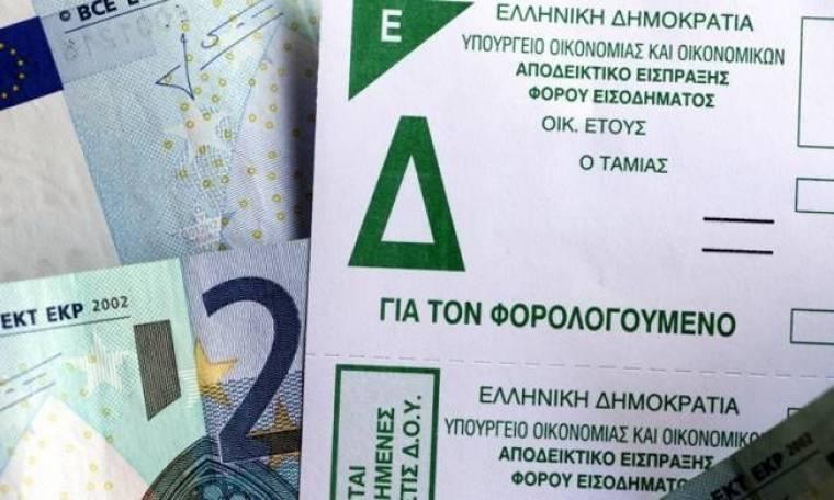 Αλλαγές στην τήρηση φορολογικών βιβλίων και στοιχείων