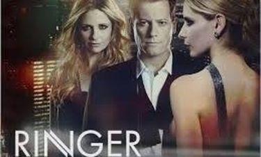 Ringer: Οι συγκλονιστικές εξελίξεις