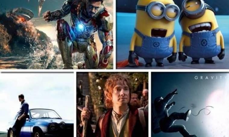 Οι ταινίες που σάρωσαν το παγκόσμιο box office το 2013